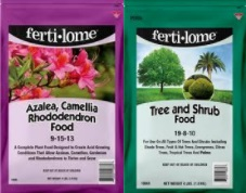 Fertilizers, Herbicides, Insecticides and more at J&J Nursery, Spring, TX.